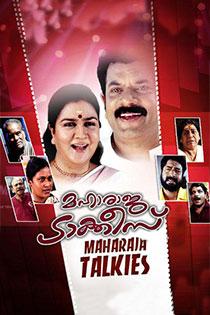 Pin On Malayalam Movies