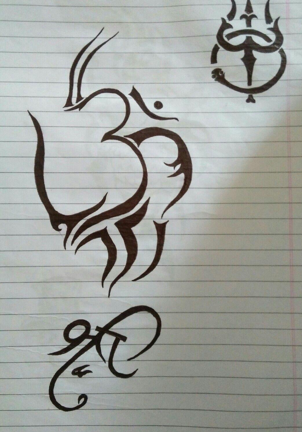 Pin by bhavik rathwa on jay mahakal shiva tattoo om tattoo design shiva shakti
