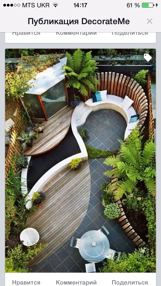 how to transform your small yard into a small paradise via world diy ideas & Pin by Skryp on Backyard: terraces and patio/ Террасы и патио ...