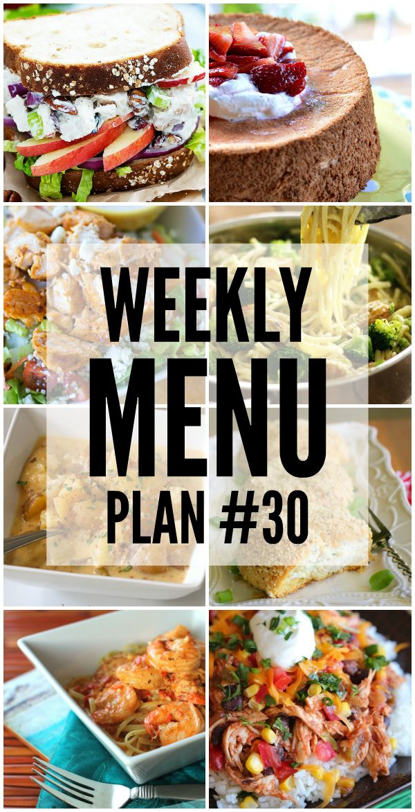 We've put together a WEEKLY MEAL PLAN to make your week a