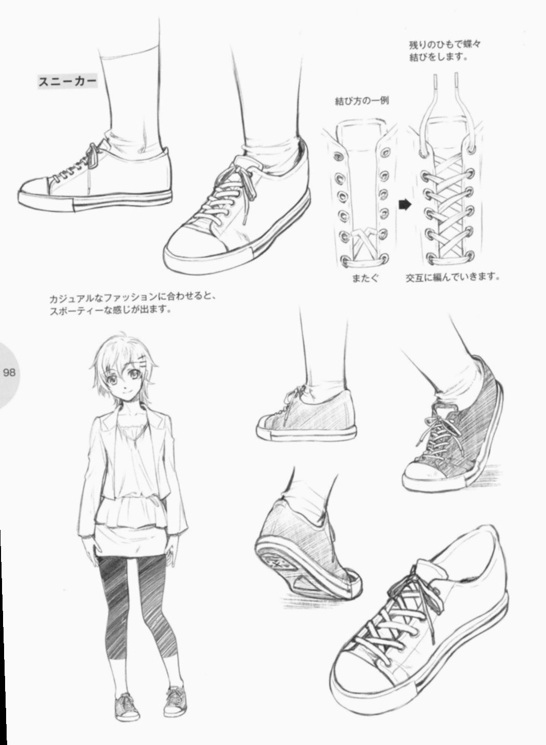 13 Shoes Sneakers Drawing Reference Sneakers Drawing Drawing Reference Drawing Anime Clothes