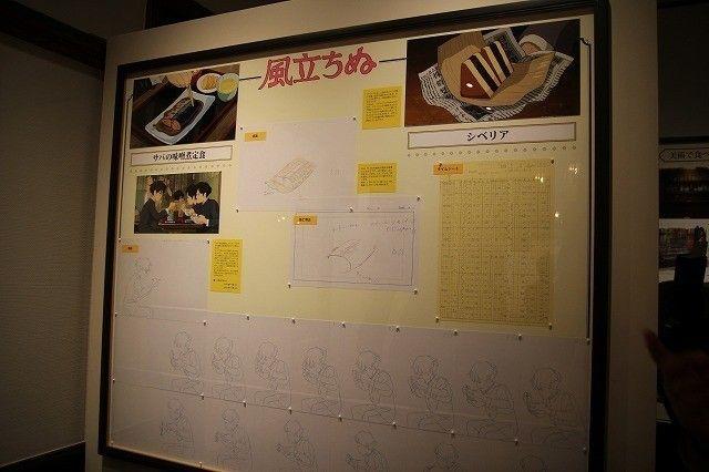 ジブリ飯を体と心で味わう ジブリ美術館で食事シーンの企画展示スタート フォトギャラリー14 映画ニュース 食事シーン ジブリ美術館 ジブリ