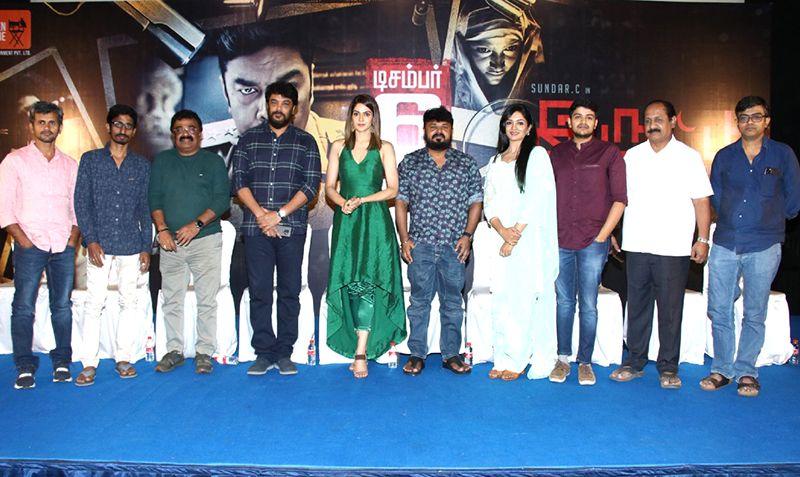 Sundar C Speech At Iruttu Movie Press Meet