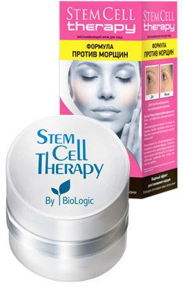 Омолаживающий крем против морщин на основе растительных стволовых клеток Stem Cell Therapy