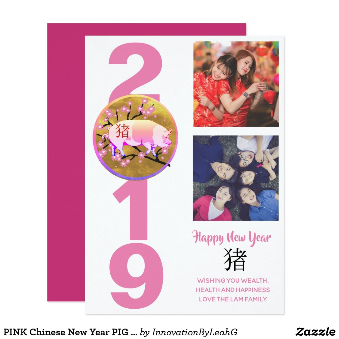 Pink Chinese New Year Pig 2019 Photo Collage Holiday Card Cny