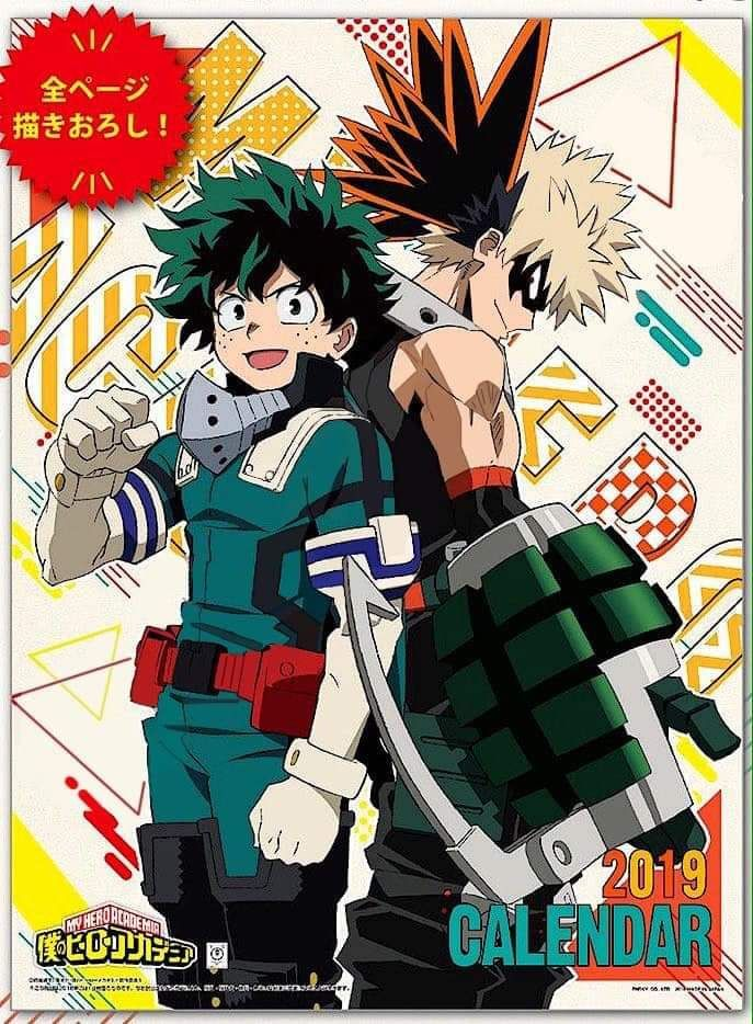 This Is BkDk terminada Hero, My hero, My hero academia