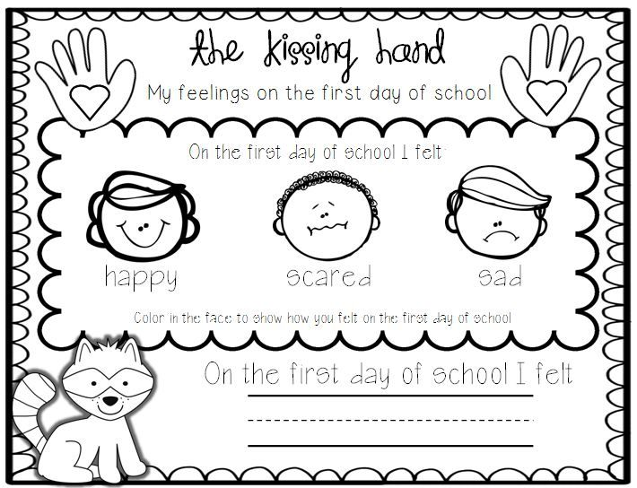 Beginning of the year // the kissing hand //