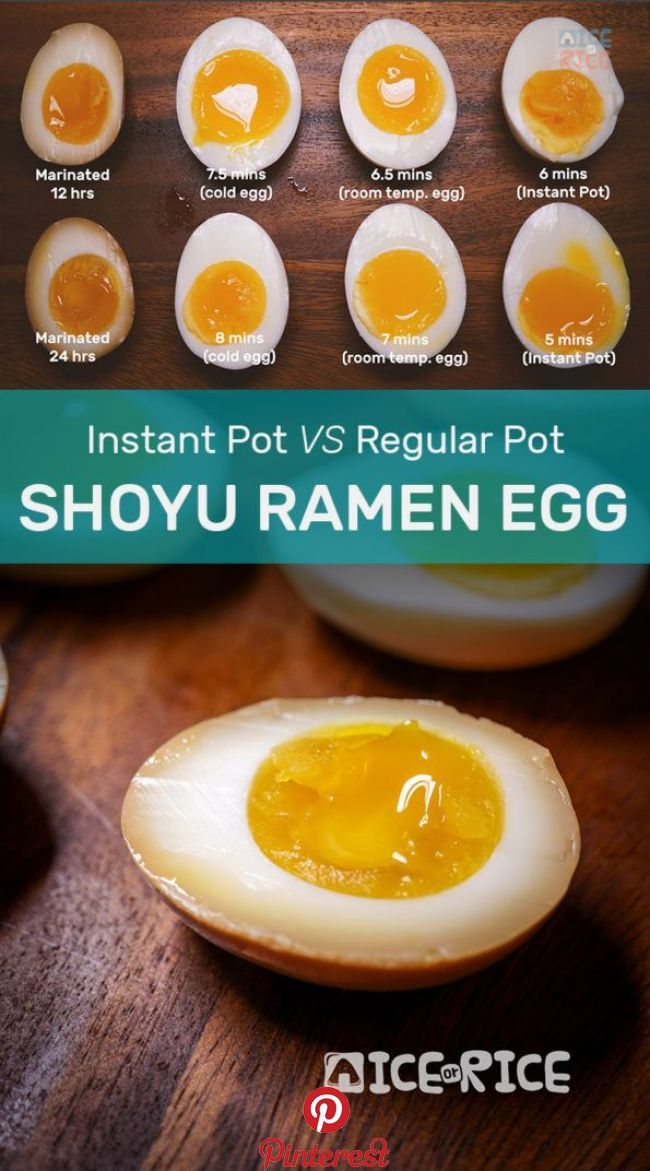Shoyu Ramen Egg   The soy marinated egg called ajitsuke tamago is one of the most delicious toppings to go on top of a bowl of ramen  It's often called ramen egg because it is such a popular staple at ramen restaurants  is part of Ramen egg -