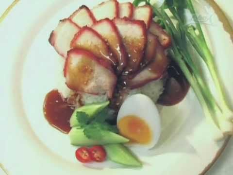 ข้าวหมูแดง roasted red pork with rice