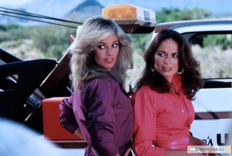 7a3d232ea8 Susan Anton   Catherine Bach from the 2nd
