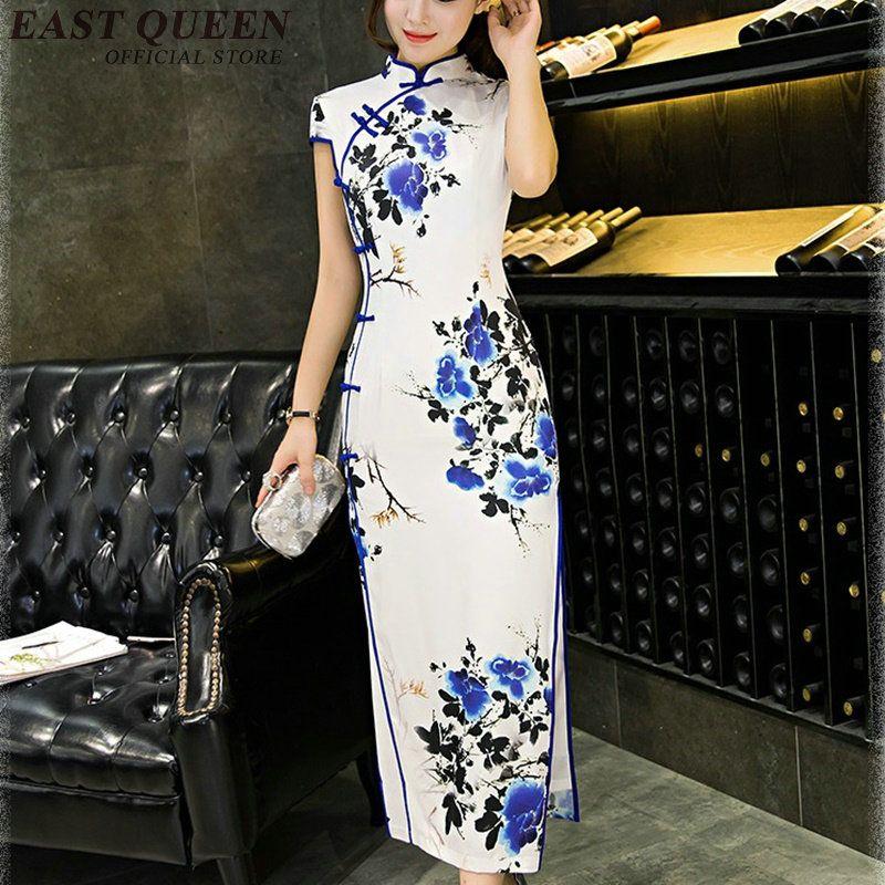 Beautiful Chinese Dress Cheongsam Kleider Traditional Elegant China ...