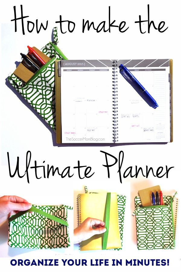 Erase stress and get organized with this DIY ultimate planner! Makes the perfect (useful!) teacher gift too! #EraseStress #ad