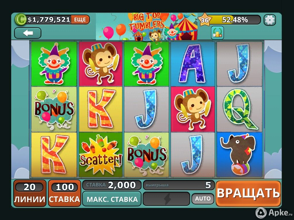 Коды для слотомания - игровые автоматы игровые автоматы lucky roger