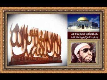 ماذا بعد رمضان الشيخ عبد الحميد كشك