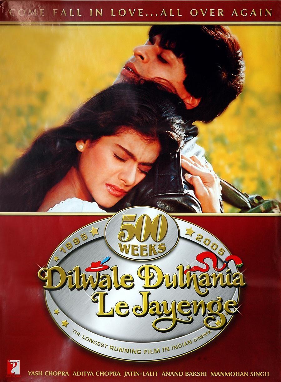 Dilwale dulhania le jayenge october 20 1995 bollywood