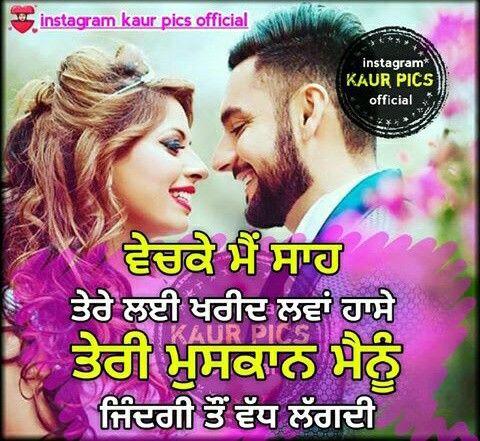 True Love Pictures In Punjabi Djiwallpaper Co