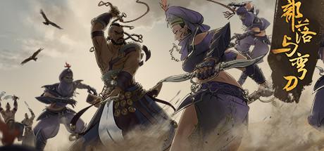 Sands of Salzaar in 2020 Gaming pc, Adventure rpg