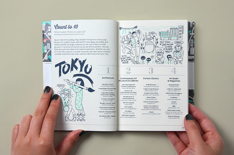 CITIx60 City Guides — Tokyo: 60 local creatives bring you the best of the city. Map wrapper is illustrated by Masako Kubo.