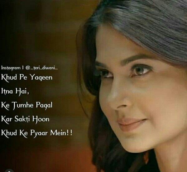 Girl quotes by Maaz Azmi on Jennifer winget in 2020 | Maya ...