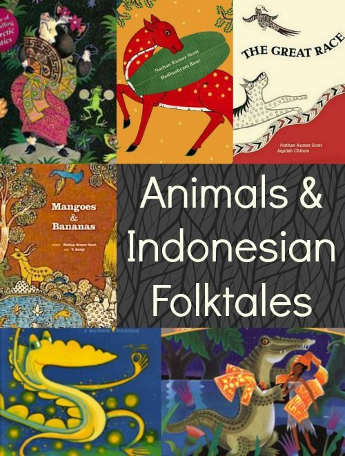 An ABC Rhyming Book of Indonesian Language and Culture My First Book of Indonesian Words