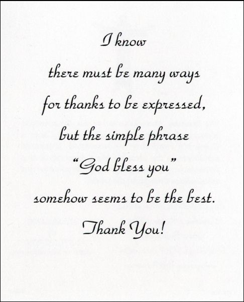 Thank You Biblical Quotes: Thank You Cards