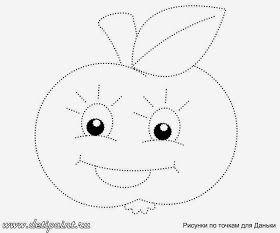 РАСКРАСКИ: Как научить ребенка рисовать? Небольшие простые ...