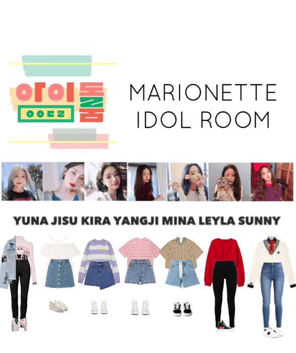 Marionette Idol Room Teenage Girl Outfits Girl Group Costumes Dance Outfits Practice
