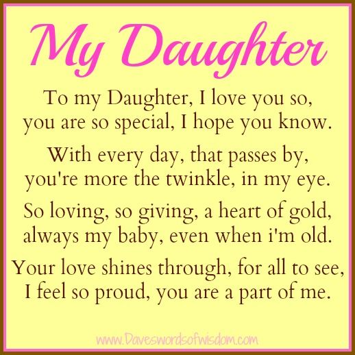 I Love My Daughter To My Daughter I Love You So You Are So