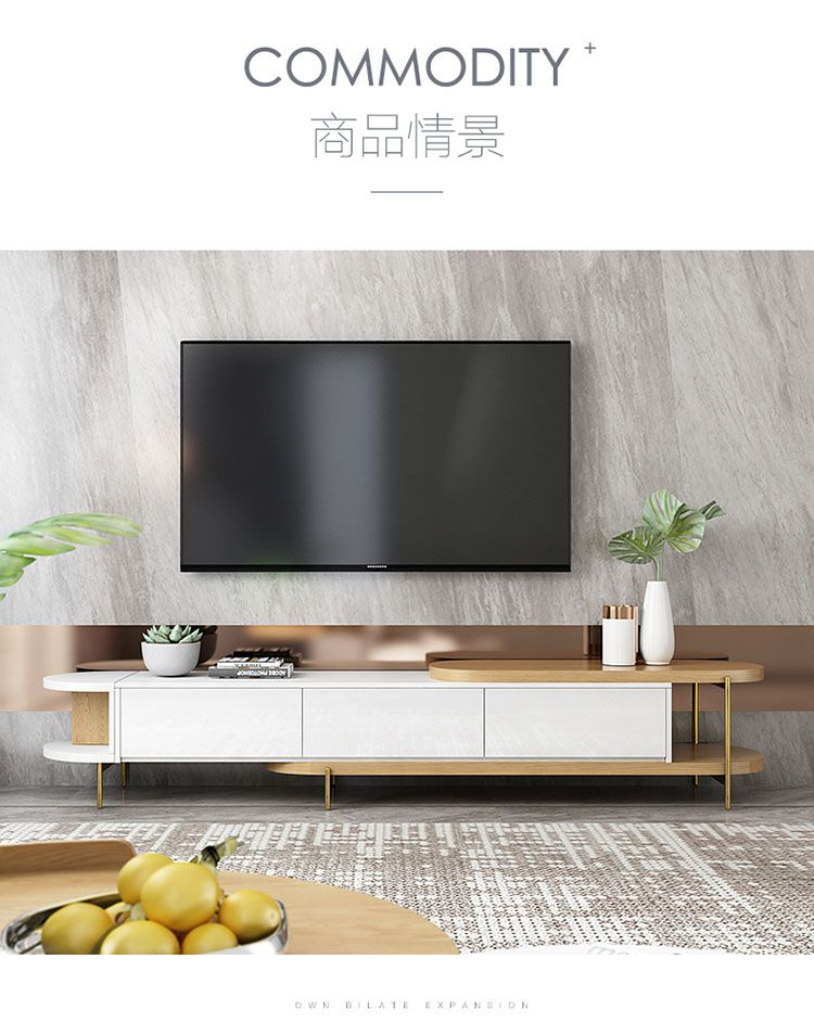 Luxury White Movable Tv Stand And Round Coffee Table Combination Nordic Minimalist Living Room Wood Furniture Set