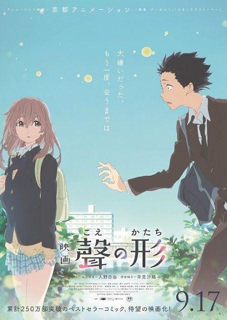 فيلم الانمي رومانسي Koe No Katachi مترجم اون لاين Hd Anime Movies Animation Film Kyoto Animation