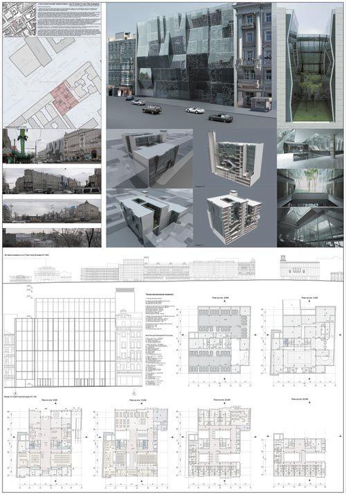 Архитектурно-градостроительная концепция гостиничного комплекса на Страстном бульваре