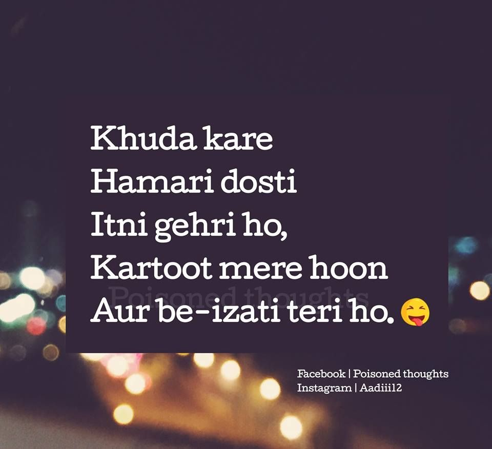 Tag Your Friends P Birthday Quotes For Best Friend Friendship