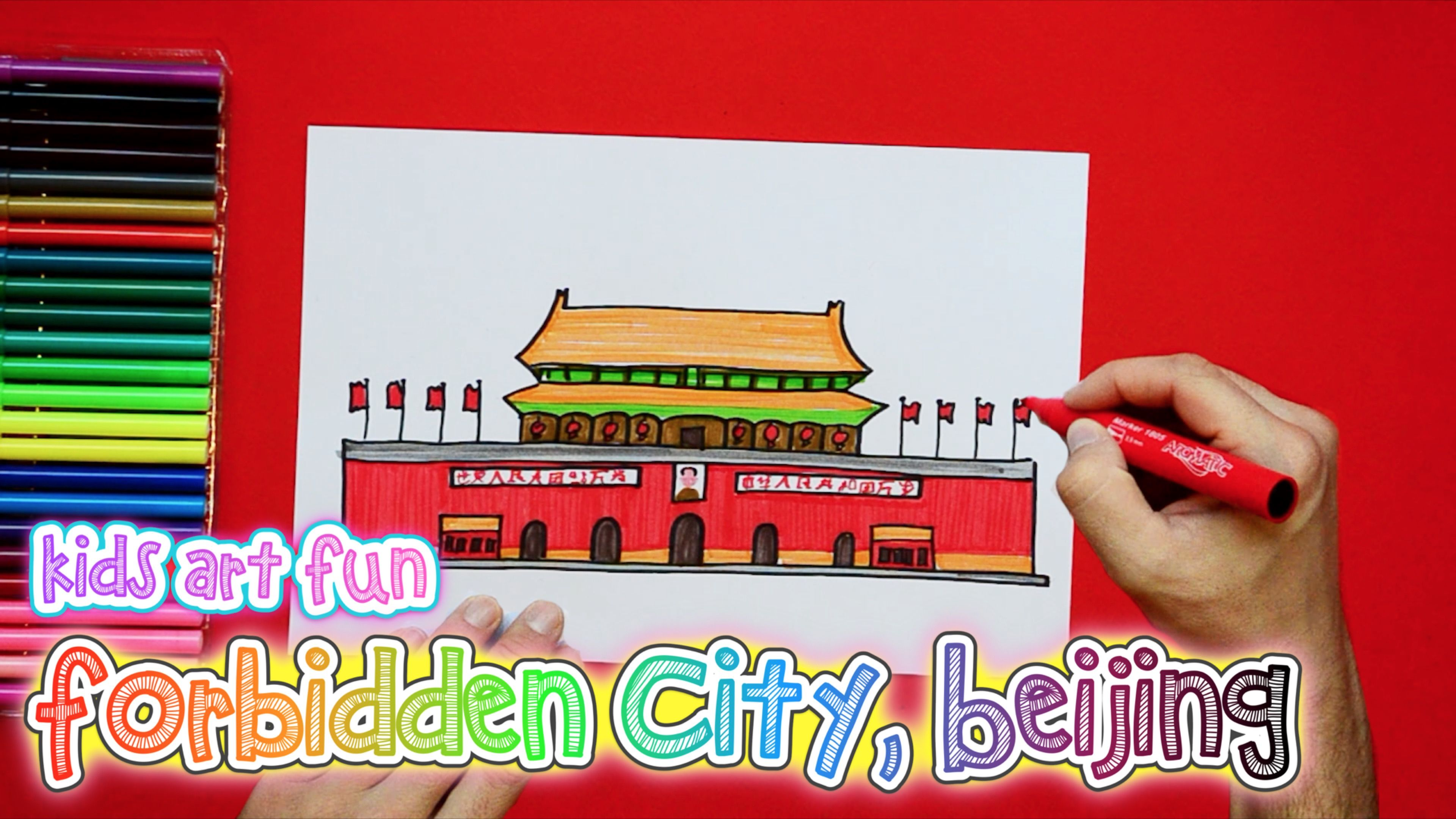 How To Draw And Color Forbidden City Beijing Forbidden City Art For Kids School Projects