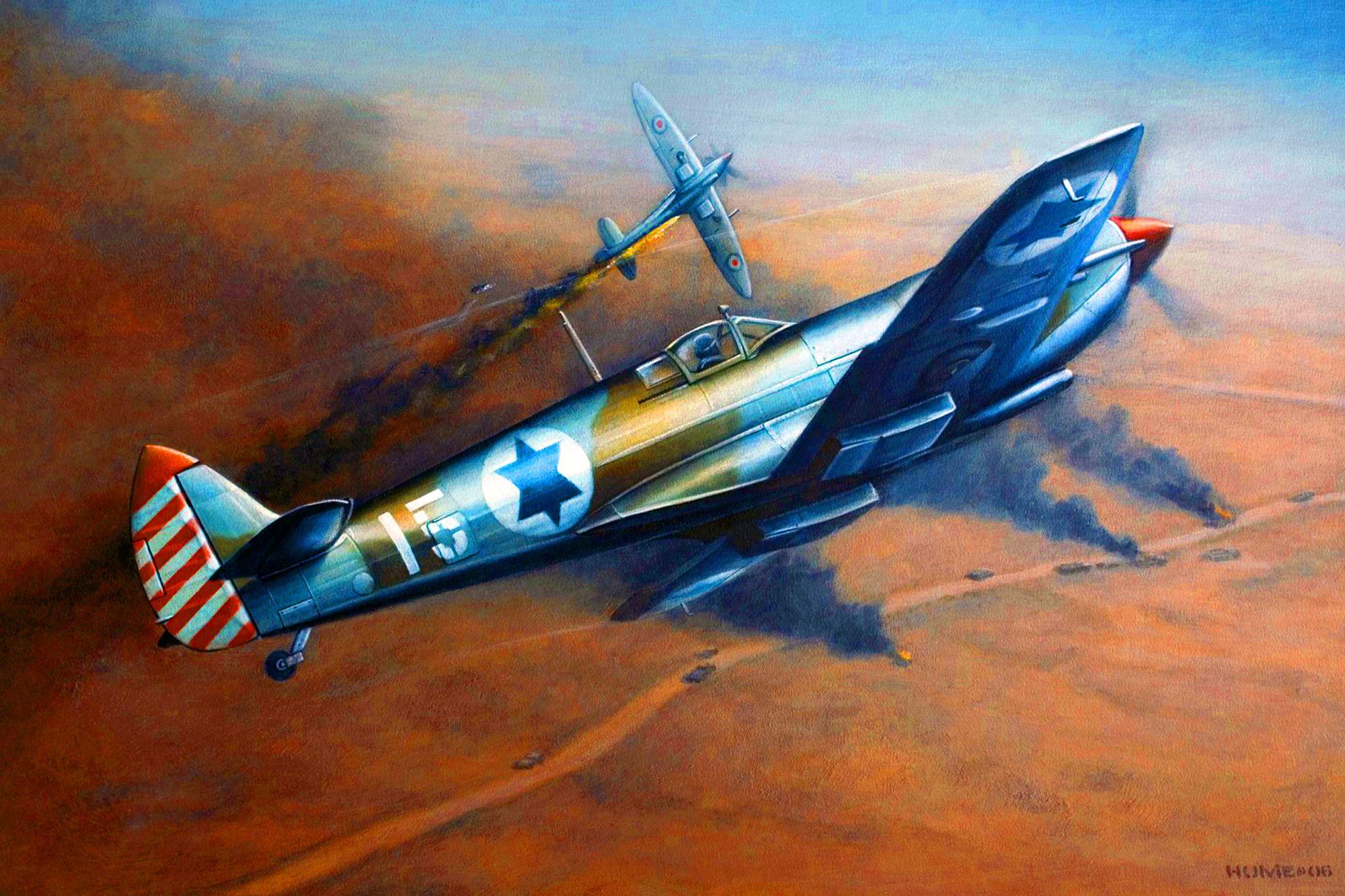 Israeli Supermarine Spitfire | Arab-Israeli War Art ...