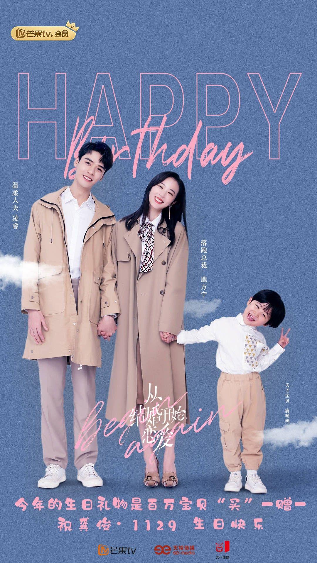 Pin Oleh Raphaella Di Photografy References Di 2021 Selebritas Gadis Korea Menjadi Bahagia