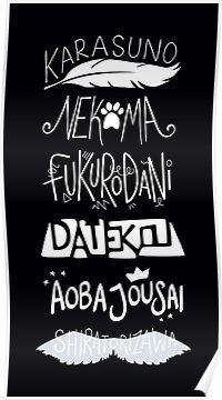 Haikyuu!! Teams - White on Black Poster