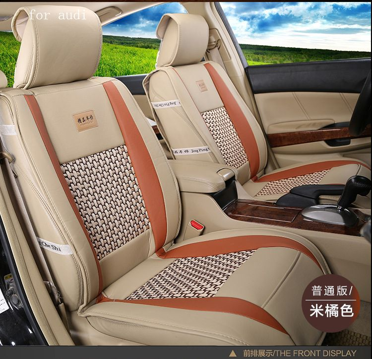 Babaai For Audi A3 A4 B6 B8 A6 Q5 Q7 Luxury Pu Leather Weave Ventilate Front Rear Complete Car Seat Covers Car Seats Carseat Cover Chevrolet Cruze