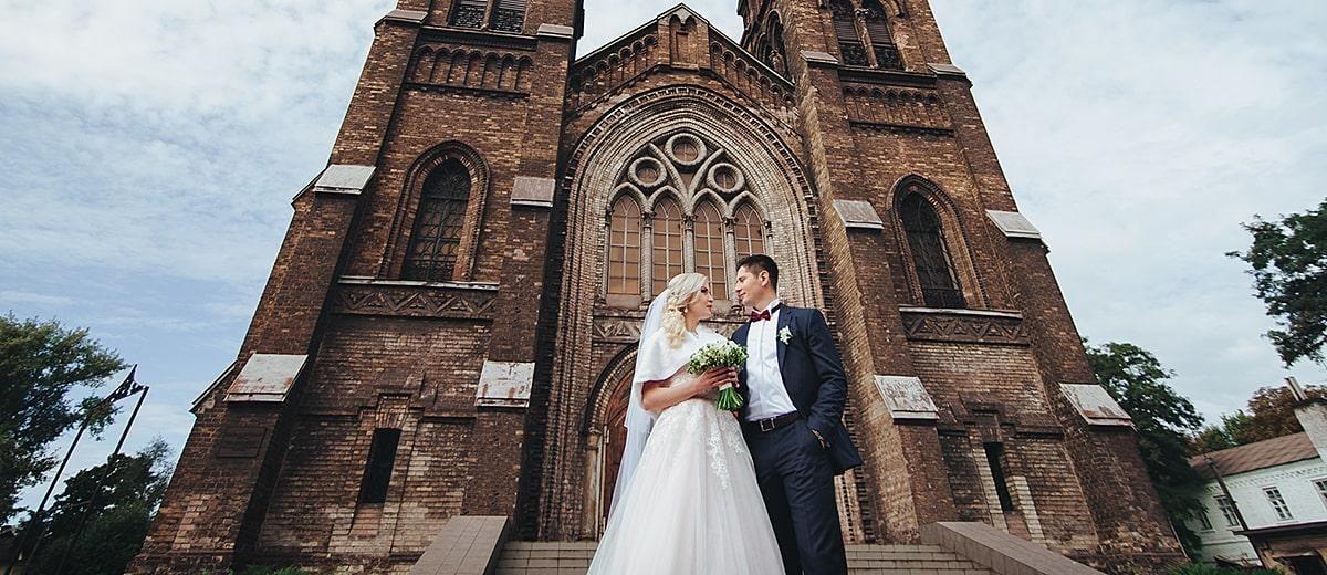 Catholic Wedding Vows 101 The Exchange of Consent