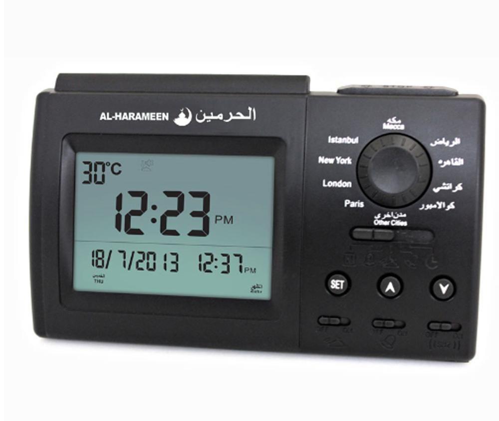 free azan alarm clock download