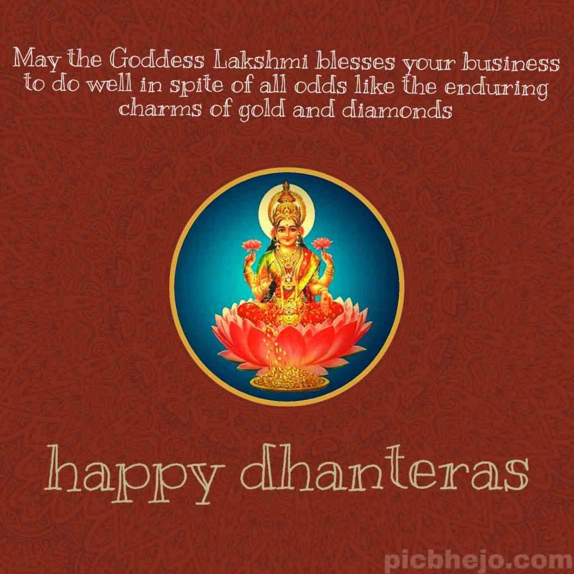 Happy Dhanteras 2019, happy dhanteras images for whatsapp, Happy Dhantarus Pic 2019, Dhanters picture collection, Dhanteras Wishes @picbhejo.com. #dhanteraswishes Happy Dhanteras 2019, happy dhanteras images for whatsapp, Happy Dhantarus Pic 2019, Dhanters picture collection, Dhanteras Wishes @picbhejo.com. #happydhanteras Happy Dhanteras 2019, happy dhanteras images for whatsapp, Happy Dhantarus Pic 2019, Dhanters picture collection, Dhanteras Wishes @picbhejo.com. #dhanteraswishes Happy Dhante #dhanteraswishes