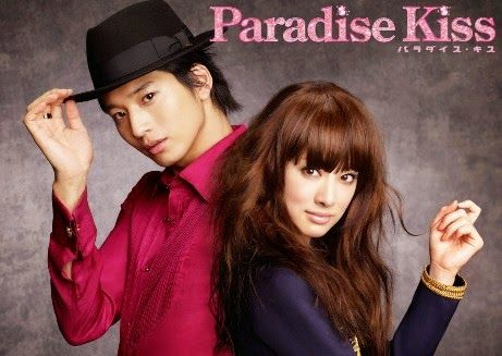 film jepang paradise kiss sub indo movieinstmanks