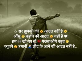 One Line Status On Motivation In Hindi Motivation Punjabi