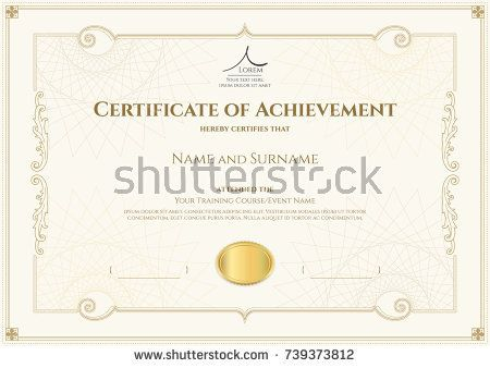 Luxury certificate template with elegant border frame, Diploma - certificate of achievement template