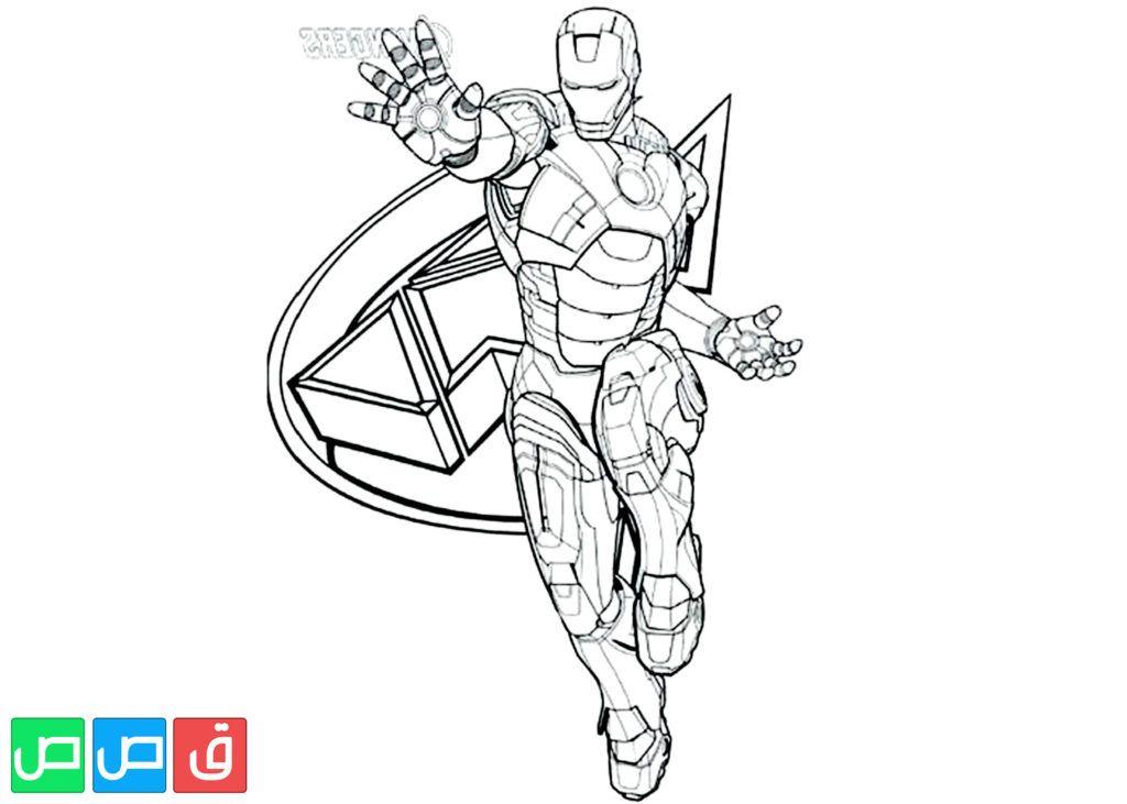 رسومات كرتون للتلوين Avengers Coloring Pages Marvel Coloring Avengers Coloring