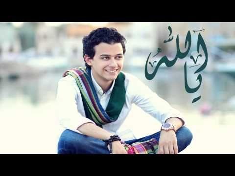 Ya Allah Mostafa Atef مصطفى عاطف يا الله Youtube Music Style