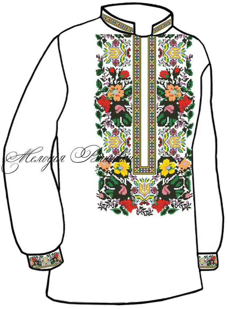 Заготовка для вишивки чоловічої сорочки (СЧ-65) e98c2965699f2