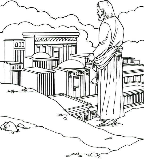 Bible Story Coloring Pages Wilderness