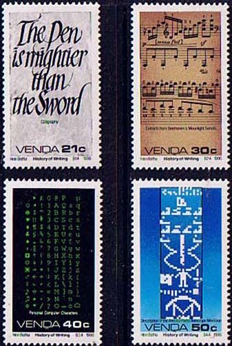 Venda 1990 History of Writing Set Fine Mint SG 183 6 Scott 209 12 Other African and British Commonwealth Stamps HERE!