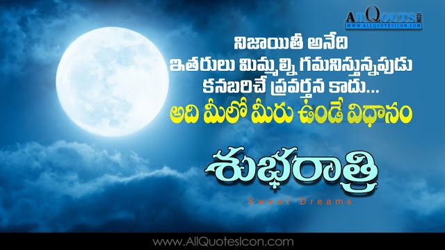 Good Night Wallpapers Telugu Quotes Wishes For Whatsapp Greetings