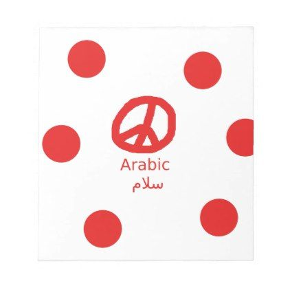 Arabic Language And Peace Symbol Design Notepad